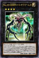 Number69HeraldryCrest-JP-Anime-ZX