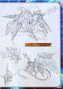 Number99UtopicDragon-JP-Anime-ZX-ConceptArt