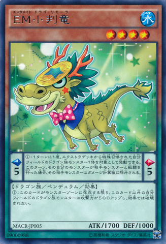 File:PerformapalCoinDragon-MACR-JP-R.png