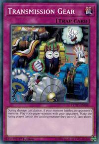 YuGiOh! TCG karta: Transmission Gear