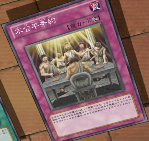File:UnfairTreaty-JP-Anime-ZX.png
