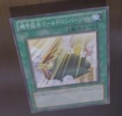 ArmorNinjitsuArtofAlchemy-JP-Anime-ZX