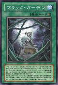 BlackGarden-JP-Anime-5D