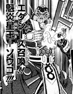 BrotherhoodoftheFireFistTigerKing-JP-Manga-DZ-NC