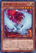 BujingiIbis-SHSP-JP-C