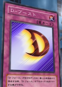 DBoost-JP-Anime-GX