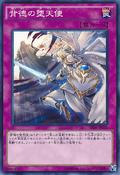 DarklordRebellion-SPDS-JP-C