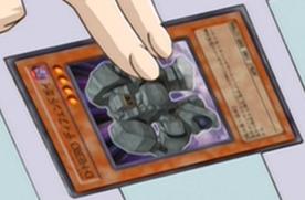 File:DestinyHERODefender-JP-Anime-GX.png