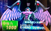 ElementalHEROAvian-DT-JP-VG-NC