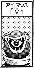 EyeMouth-CapMon-JP-Manga