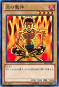 Fireyarou-TP23-JP-C