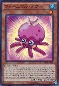 FluffalOctopus-SPFE-JP-SR