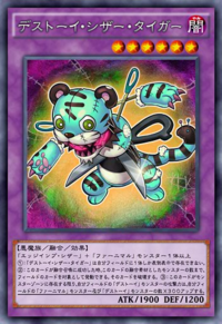 FrightfurTiger-JP-Anime-AV