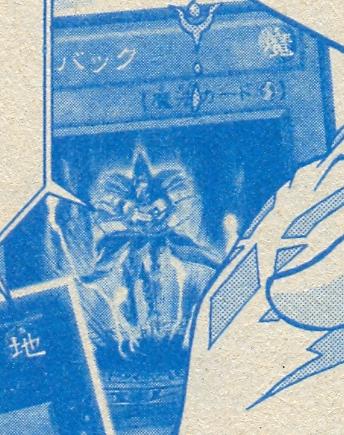 File:Gagagaback-JP-Manga-DZ.png