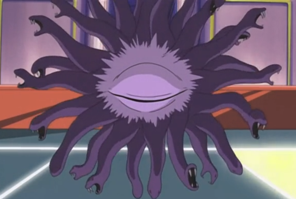 Gorgons Eye Anime