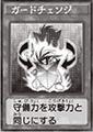 GuardChange-JP-Manga-DY.png