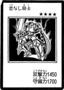 HeadlessKnight-JP-Manga-DM