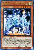 IndioraDoomVolttheCubicEmperor-MVP1-JP-KCUR