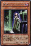 MagicalScientist-EE1-JP-R