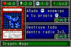 File:MagicianDragon-DDM-SP-VG.png