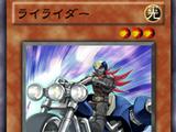 Episode Card Galleries:Yu-Gi-Oh! ZEXAL - Episode 029 (JP)