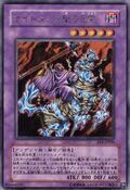 ReaperontheNightmare-EE1-JP-R