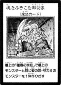 SoulInfusingSculptor-JP-Manga-GX