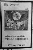 SpeedroidMarbleMachine-JP-Manga-AV
