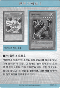 StrategyCard5-DP07-KR