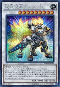 SuperheavySamuraiBeastKyubi-BOSH-JP-ScR