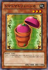 TomatoinTomato-JP-Anime-ZX
