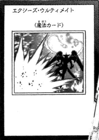 File:UltimateXyz-JP-Manga-ZX.png