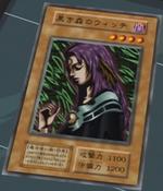 WitchoftheBlackForest-JP-Anime-DM
