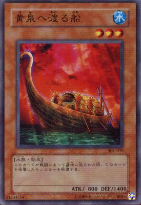 File:YomiShip-301-JP-C.jpg