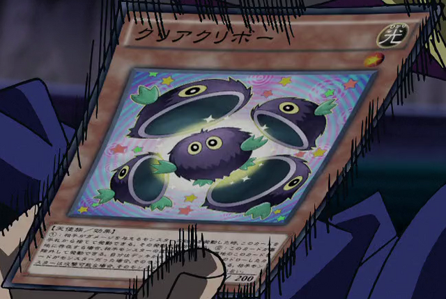 File:ClearKuriboh-JP-Anime-MOV3.png