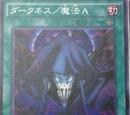 Darkness/Spell A