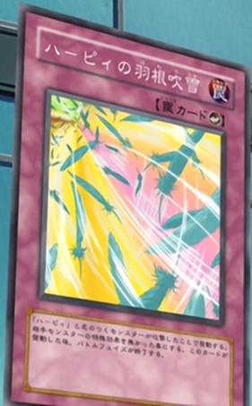 File:HarpiesFeatherStorm-JP-Anime-DM.png