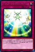 InvicibilityBarrier-SOFU-JP-R