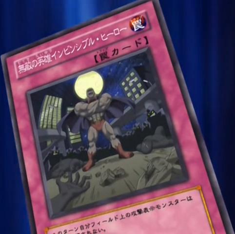 File:InvincibleHero-JP-Anime-GX.png