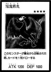 File:Onmoraki-JP-Manga-GX.png