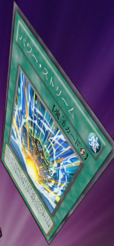 File:PowerStream-JP-Anime-ZX.png