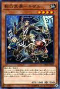 SecretSixSamuraiKizaru-DBSW-JP-C