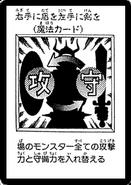 ShieldandSword-JP-Manga-DM