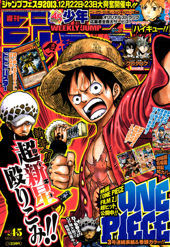 <i>Weekly Shōnen Jump</i> 2013, Issue 4–5
