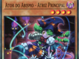 Legendary Duelists: White Dragon Abyss (TCG-PT-1E)