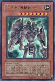 AncientGearGolem-TLM-JP-UR