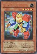 Blockman-DD1-JP-UR