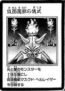 CurseoftheMaskedBeast-JP-Manga-DM