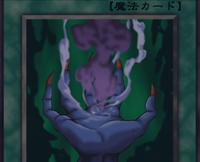 DarkCalling-JP-Anime-GX