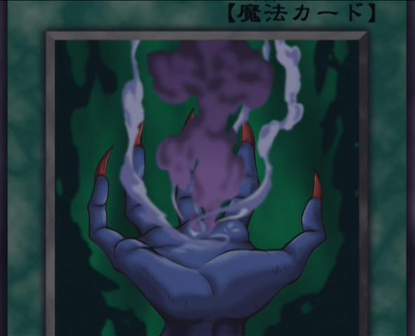 File:DarkCalling-JP-Anime-GX.png